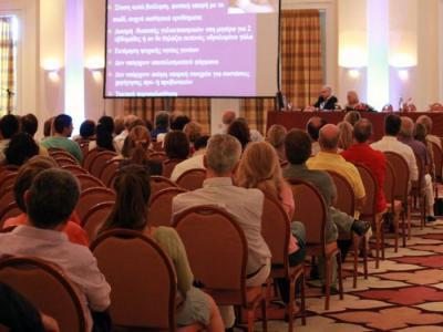 6η Ετήσια Επιστημονική Συνάντηση